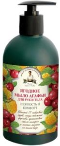LIQUID SOAP FOR HAND AND BODY FOREST FRUIT 500 ml - RECIPES OF GRANDMA AGAFI - AGAFI