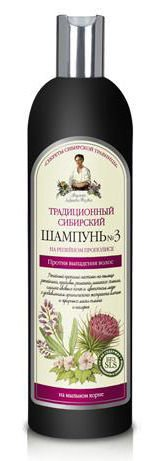 NO 3 SHAMPOO ON THE LIPPOINT PROMESSION AGAINST LOSS OF 600ml